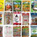 Agen beras murah di tangerang